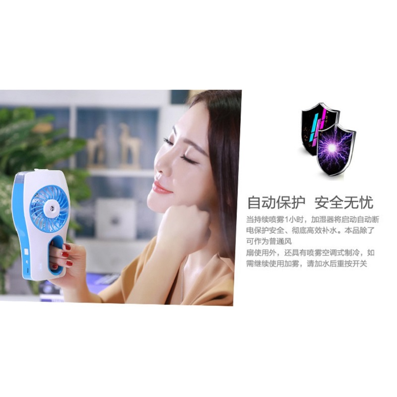 Portable Handheld Mini Beauty Replenishment Fan with Water Spray - 20160401 - Blue